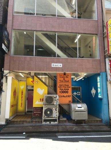 歌舞伎町さくら通り沿い1階店舗物件 6坪